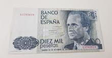 عملة اسبانيا القديمة لسنة1985