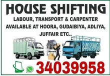 Low Price House Villa apartment store packer movers all Bahrain