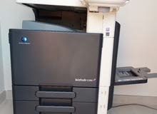 Photocopy Machine- Color