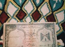 عملة ورقية مصرية قديمة