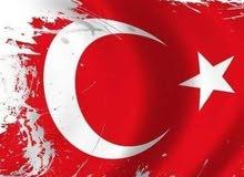 يتوفر لدينا مواعيد سفارة التركية وملف وتامين
