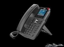 سنترالات ip ياسترfanvil -Yeastar VoIP