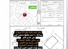 صحلنوت مربع ب بجانب مسجد مكتملة الخدمات