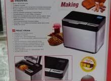 ماكينة صناعة الخبز منزلية ألمانية و تصنيع في تركيا