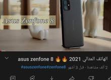 asus zenfone 8 هل متوفر هذا الجهاز بالعراق