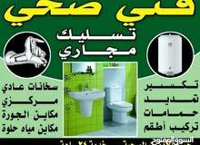 تسليك مجارى بأحدث المكاين وفنى صحى خالد 51220090