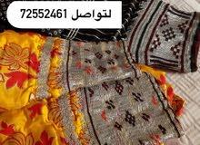 لباس خدمه صوريه تقليدي