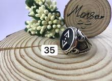 خاتم فضة للبيع