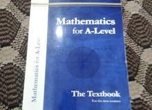 مدرس رياضيات لتأسيس الرياضيات لجميع المراحل