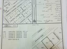 ارض  في نزوى الجابريه عند شركة المراعي موقع جميل