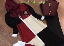 ملابس واحذية تركي