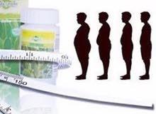 حبوب صبار للتخسيس الوزن