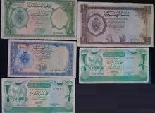 عملات المملكة الليبية