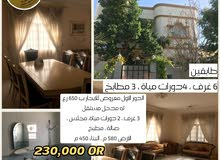 Villa for sale in AlAdhiba 18th November Street