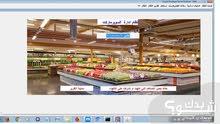 نظام محاسبة ونقاط البيع لكافة المصالح التجاريه 400 شيكل