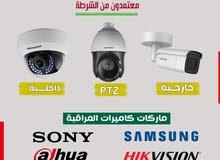 تركيب كاميرات مراقبة بالرياض لشهادة انجاز