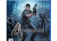مطلوب لعبه رزدنت إيفل الجزء الرابع ع PS4
