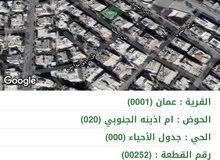 ارض للبيع في اجمل و ارقى مواقع عمان ملاصق لتجاري