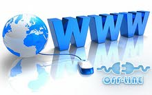 مطلوب مصمم مواقع انترنت لا يهم الجنسية