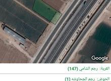 للبيع ارض 2500 م صناعات على شارع الميه مباشره