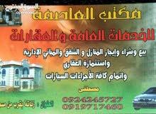 شقة للايجار في اسبعه  الفرناج 750