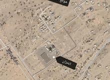 للبيع أرض سكنية الموقع (المرفع الخزان ) ولاية صحم