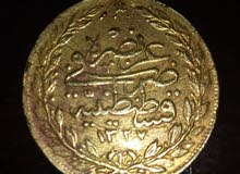 عملة عثمانية دهبية ل سنة 1328 للبيع