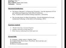 بكالوريوس الهندسة التقنية - قسم الهندسه المدنية والمعمارية - تخصص تشيد