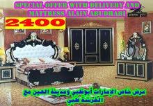 غرفةؤرو0507434789وليدwalid