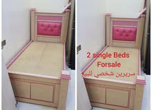 beds forsale