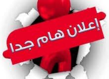 4 هكتارات للبيع في القره بوللي القويعه قرب البحر