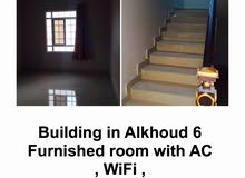 furnished room with all services in Alkhoud for rent