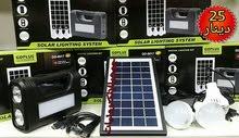 نظام اضاءة وشحن خلويات على الطاقة الشمسية