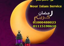 Nour Islam Service