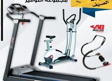 Motorized Tredmail + Magnetic Elliptica Bike + AB Roller with weight