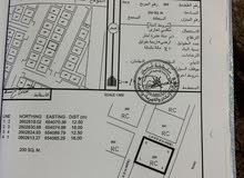 ارض للإستثمار سكني و تجاري