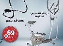 Elpitical Bike + AB Roller