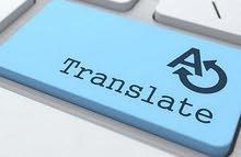 خدمات ترجمة تحريرية