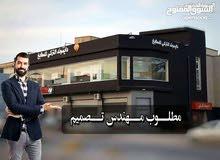 مطلوب موظف تصميم ومبيعات بمدينة الزاوية
