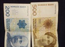 700 كرونا نرويجي طبعه قديمه