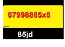 ارقام زين مميزة جدا تكرار - بطاقة - اورانج - امنيية