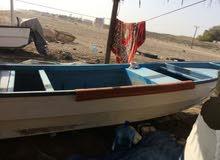 طراد قارب 23