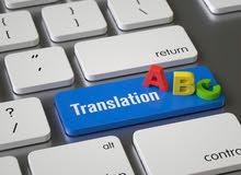 مترجم عربي- إنجليزي/ إنجليزي-عربي
