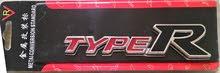 لمحبي هوندا سيفك شعار Type.R يركب في الشبك الامامي وملصق