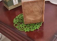 صابون غار سوري اصلي للبيع بلجمله مطلوب وكلاء من المصنع مباشر