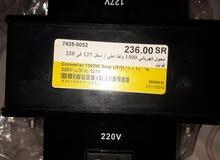 محول كهرباء 220 فولت ل 110 وبالعكس قدرة 1500 واط