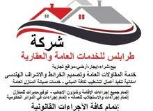 موافقة اعتمادات مصرف ليبيا المركزي في فترة اسبوع