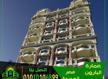 شقه للبيع بمصر الجديدة