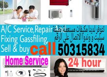 All air-conditioner Service Repair Gash with fixing and All Maintenance work