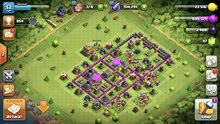 clash of clans level 7 شبه ماكس